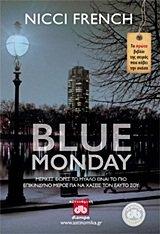 9789603644620: blue monday