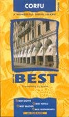 9789603770442: Corfu: A Wonderful Greek Island (Only the best)