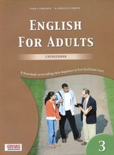 9789604091508: english for adults: 3