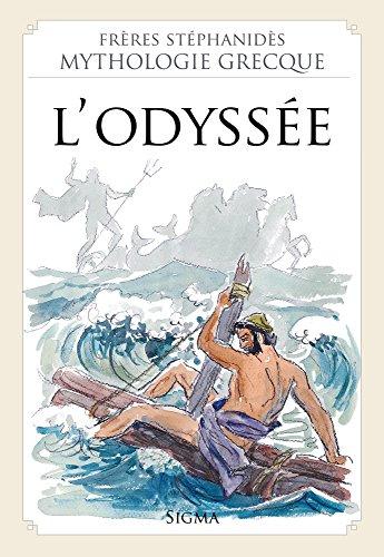 9789604250813: 7. L'Odyssée (Mythologie Grecque des Frères Stéphanidès)