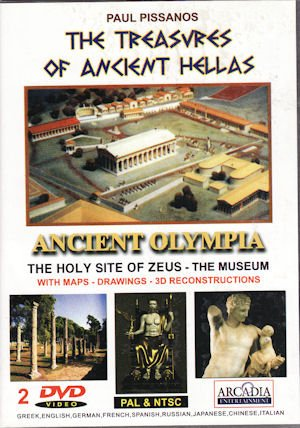 9789604417780: The treasures of ancient Hellas: Ancient Olympia / The holy site of Zeus - The museum