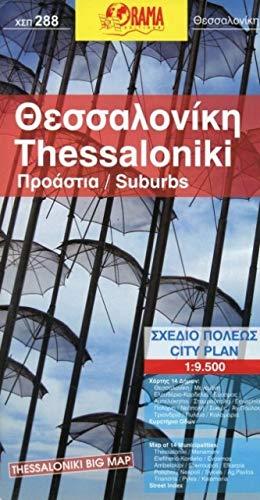 9789604482351: Thessaloniki 288 orama