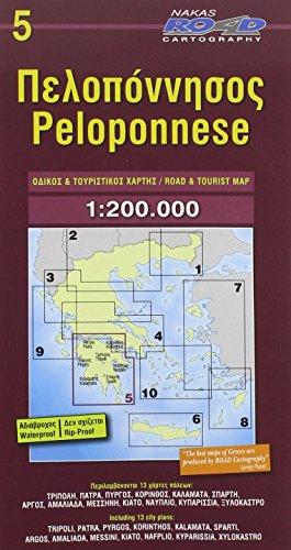 9789604489602: Peloponnese 2018: ROAD.1.5