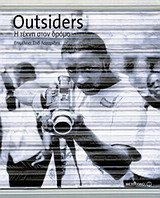 the outsider by nathaniel lachenmeyer essay Buy outsider by nathaniel lachenmeyer (isbn: 9780767908986) from amazon's book store everyday low prices and free delivery on eligible orders.