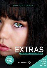 9789605010669: extras