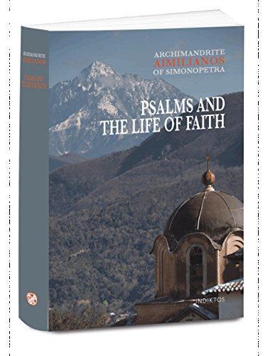 9789605184049: PSALMS AND THE LIFE OF FAITH