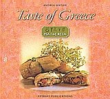 taste of greece: Mathie, Andrea