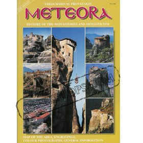 9789605400958: Meteora: History of the Monasteries and Monasticism