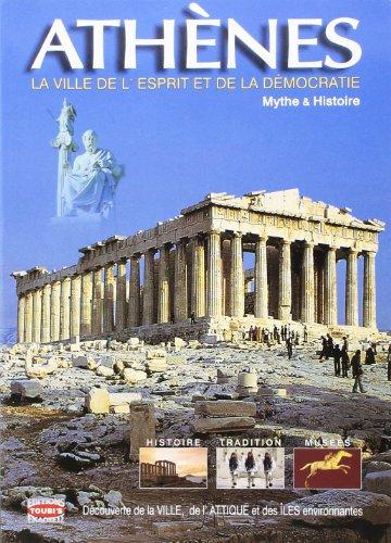 athenes, la ville de l'esprit et de la democratie: Y Koukas