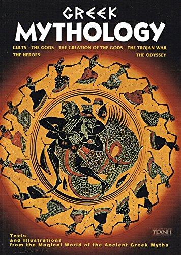 9789605402662: Greek Mythology (Greek Guides)