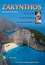 Zakynthos: the Flower of the Levant -