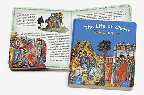 The Life of Christ in Icons: Marina Paliaki