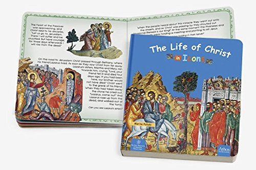 9789606677915: The Life of Christ in Icons