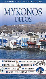 9789606686023: mykonos, delos