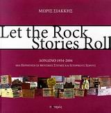 9789606691393: let the rock stories roll
