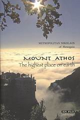 9789606719172: Mount Athos: The Highest Place on Earth