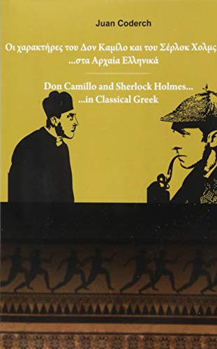 9789606796173: Don Camillo and Sherlock Holmes in Classical Greek