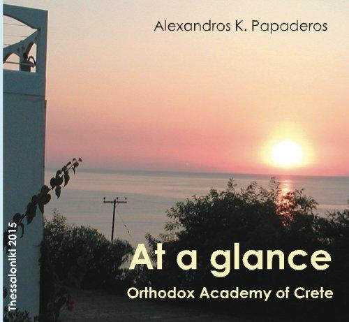 At a glance: Alexandros Papaderos