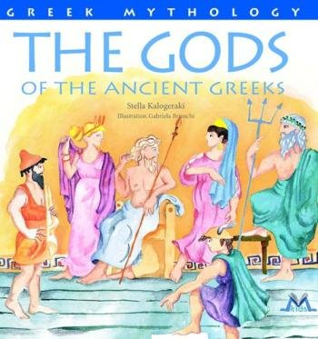 9789606848155: THE GODS OF THE ANCIENT GREEKS