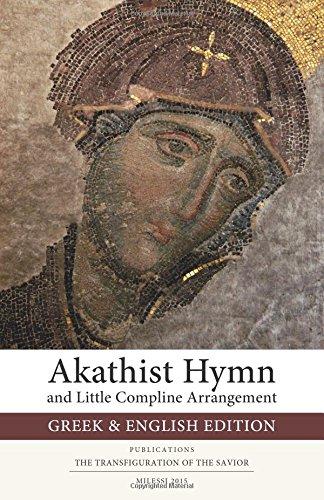 Akathist Hymn and Little Compline Arrangement: (Greek: Saint Romanos the