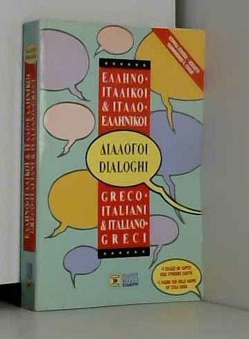 ellino-italikoi, italo-ellinikoi dialogoi: giannakodimou nela / ????????????? ????