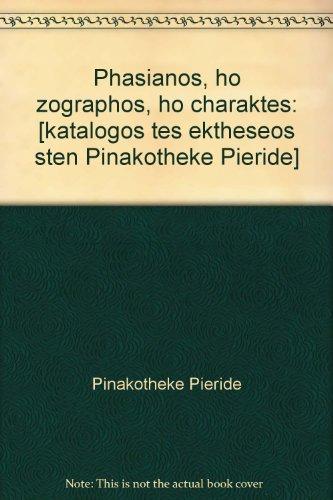 Fassianos: The Painter, The Engraver [Phasianos, ho zographos, ho charaktes].: Yannis Kolokotranis ...