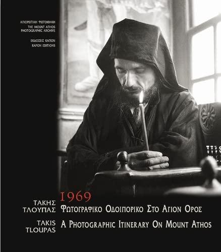 9789607254948: Takis Tloupas: A Photographic Itinerary on Mount Athos, 1969