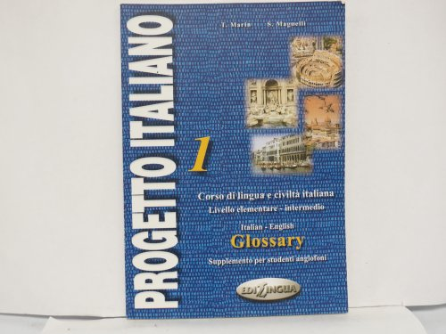 9789607706522: Progetto Italiano: Glossary (English) 1 (Italian Edition)