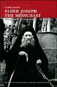 9789607735126: Elder Joseph the Hesychast: Struggles, Experiences, Teachings