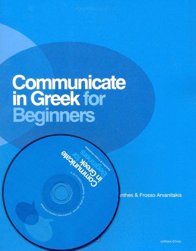 9789607914385: Communicate in Greek for Beginners
