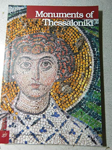 Monuments of Thessaloniki. 12th Edition