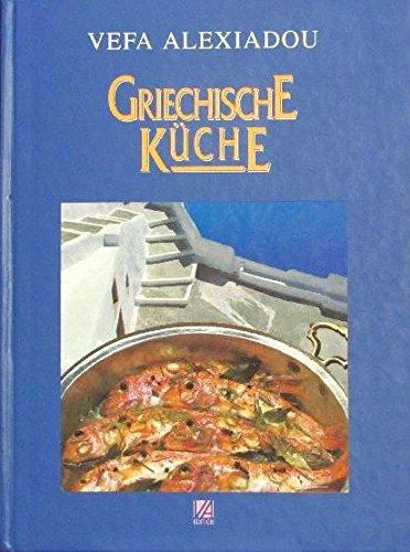9789608125179: Griechische Küche