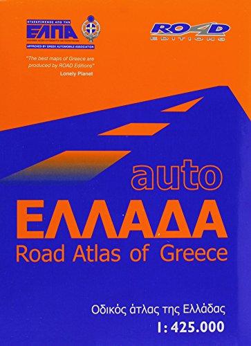 Road Atlas of Greece (Road Editions): Cartothà que