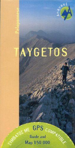 9789608195035: Mount Taygetos: Peloponnese - Guide Book and Map