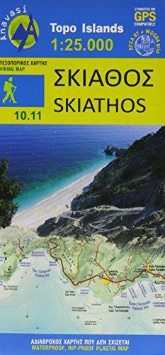 9789608195202: Skiathos anavasi: 1:25000
