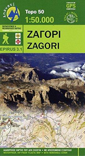 Pindus: Zagoria: Mountains Map (Sheet map)