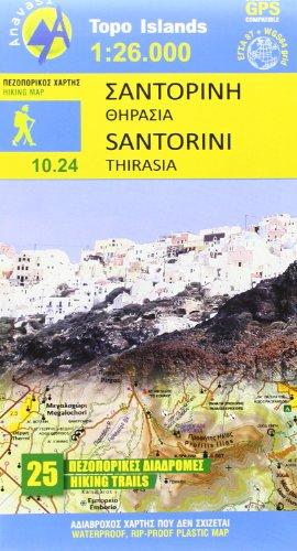 9789608195349: Santorini