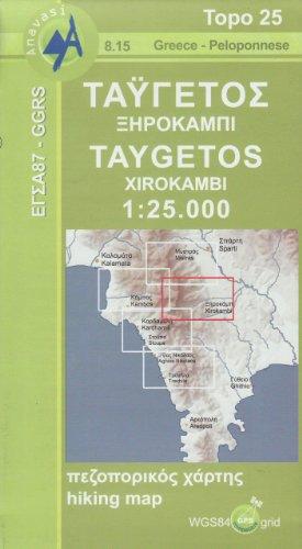 9789608195448: Taygetos: Xirokambi anavasi: Hiking Map 1:25000