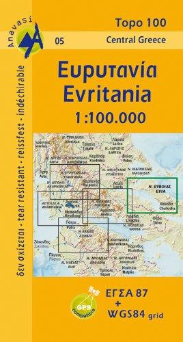 9789608195653: Griechenland 05 Evrytania 1 : 100 000: Topographische Stra�enkarte Central Griechenland