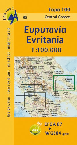 9789608195653: Evritania 2007