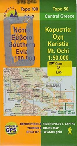 9789608195738: Evoia South Attica East Anavasi