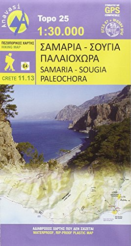 9789608195851: Samaria - Sougia: ANAV.4.11.13