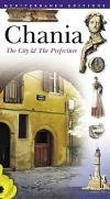 9789608227248: Chania: The City and the Prefecture
