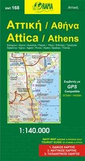 9789608283084: Attica 2015: ORAMA.7.168