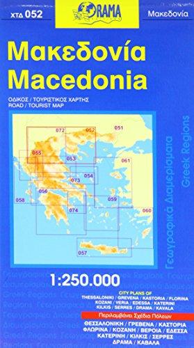 9789608283992: Macedonia Road Map #052