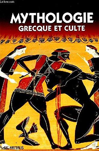 Mythologie et cultes de la grece. cosmogonie.: Maria MAVROMATAKI