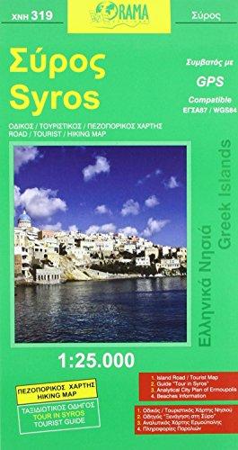 9789608385818: Syros: ORAMA.2.319
