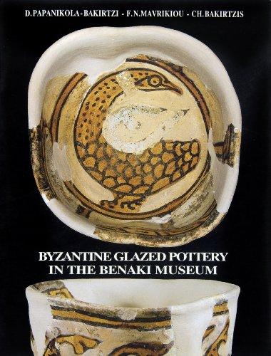 9789608452640: Byzantine glazed pottery in the Benaki Museum