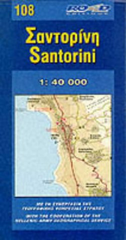 9789608481046: Santorin (108). 1/40 000 (Maps of Greek islands)