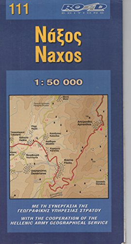 9789608481428: Naxos 1 : 50 000 (Maps of Greek islands)